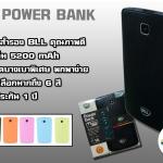BLL 5200 mAh (Super Slim)