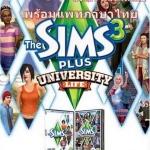 The Sims 3 22 in 1 +ภาษาไทย (4DVD)