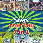 The Sims 3 Thai Edition 7in1 (3DVD)