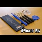 แบตเตอรี่ iPhone 5s พร้อมชุดอุปกรณ์เปลี่ยน