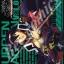 GURREN LAGANN อภินิหารหุ่นทะลวงสวรรค์ เล่ม 10 สินค้าเข้าร้านวันเสาร์ที่ 11/3/60 thumbnail 1