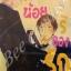 หนุ่มน้อยริลองรัก สินค้าเข้าร้าน 8/4/59 thumbnail 1