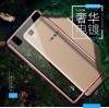 (380-087)เคสมือถือ Case OPPO R7s เคสนิ่มใสขอบแววหรูหราสวยงาม