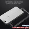 (027-283)เคสมือถือ Case Huawei Honor 6 Plus เคสนิ่มใส