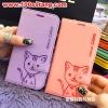(391-023)เคสมือถือซัมซุง Grand Prime เคสนิ่มสมุดเปิดข้างลายแมวน่ารักๆ DOMI CAT