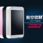 (140-036)เคสมือถือ Case Huawei Ascend G7 เคสพรีเมี่ยมกรอบโลหะพื้นหลังอะคริลิคสีสไตล์โลหะ