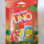 UNO Card Game King Size Mattel