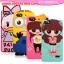 (128-091)เคสมือถือ Case Huawei Honor 4C/ALek 3G Plus (G Play Mini) เคสนิ่มตัวการ์ตูนน่ารักๆยอดนิยม 3D thumbnail 1