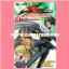 Yu-Gi-Oh! 5D's Vol.2 [YF02-JP] + YF02-JP001 : Catapult Warrior (Ultra Rare) thumbnail 2